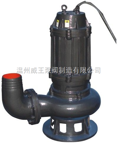 WQ型系列無堵塞潛水排污泵生產廠家,價格,結構圖