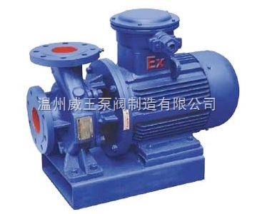 ISWB臥式單級單吸防爆油泵生產廠家,價格,結構圖