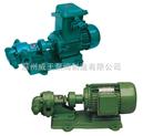不锈钢耐腐蚀齿轮油泵厂家KCB现货新款食品齿轮不锈钢化工泵