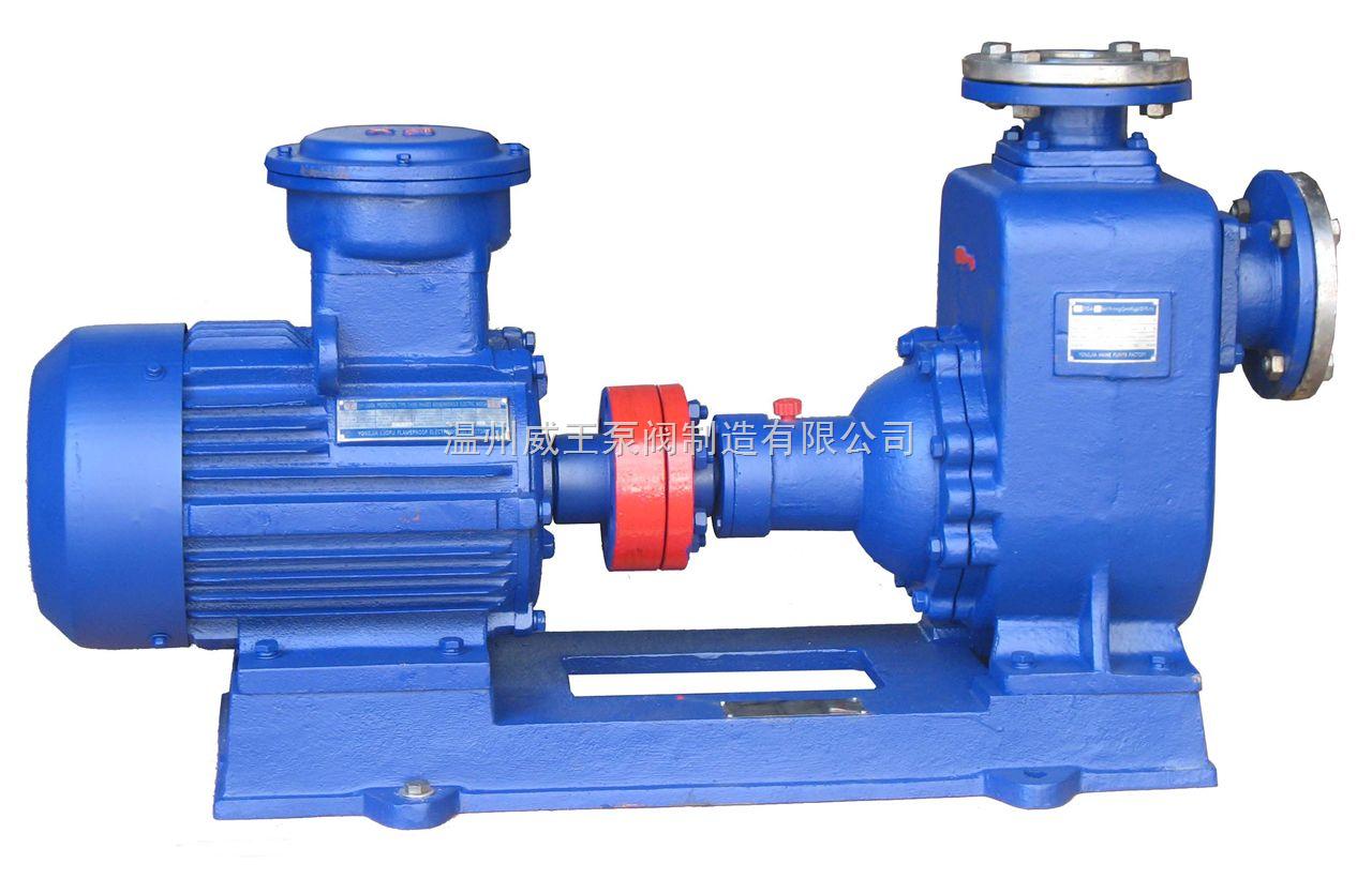 CYZ-A型自吸式離心油泵生產廠家,價格,結構圖