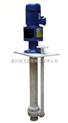 液下泵FYS型耐腐蚀液下泵 不锈钢化工泵