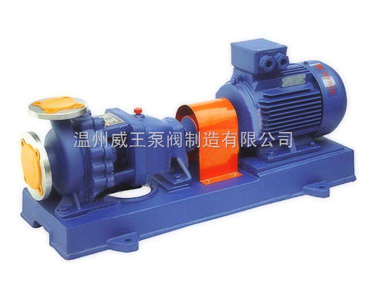 IH型不锈钢化工泵生产厂家,价格,结构图