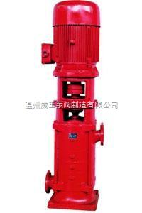 XBD-L型立式多級消防穩壓泵生產廠家,價格,結構圖