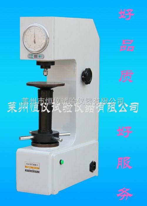 XHRD-150新型电动塑料洛氏硬度计