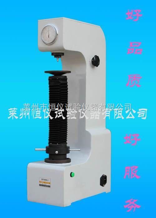 HRD-150电动洛氏硬度检测仪硬度计