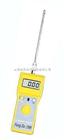 FD-C化工原料水分測定儀廠家報價
