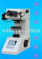 HVS-1000A显微维氏硬度计数显硬度计