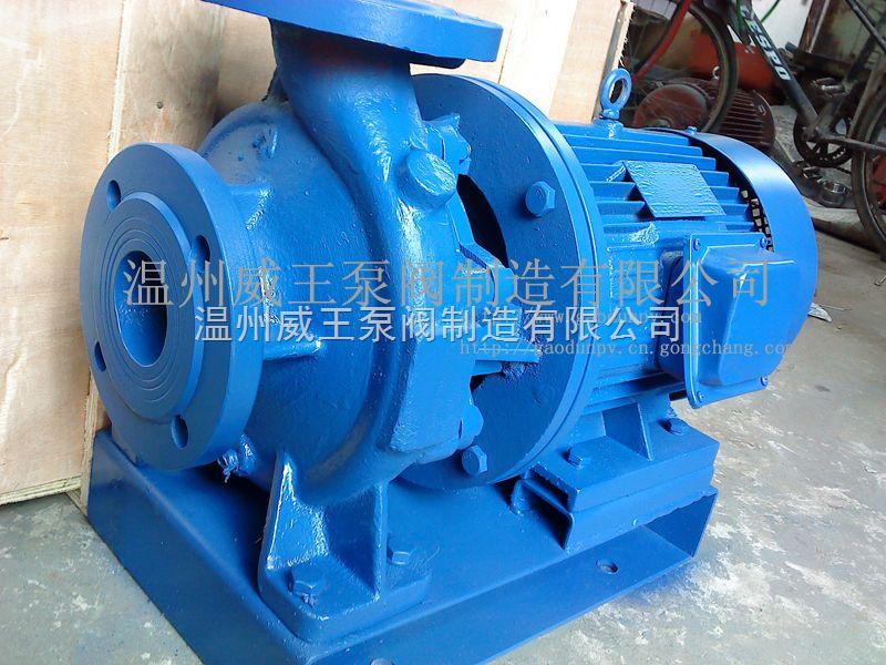 ISW25-110-ISW25-110卧式离心泵
