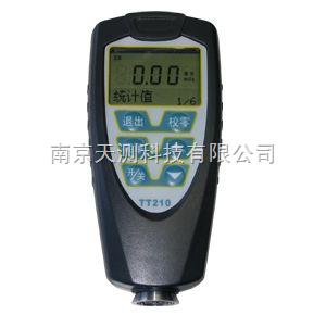 測厚儀|鍍層測厚儀|涂鍍層測厚儀TT210