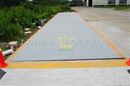 北京100噸電子地磅稱,數字汽車衡,動態電子地磅稱