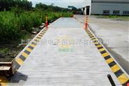 北京120噸電子地磅稱,數字汽車衡,動態電子地磅稱