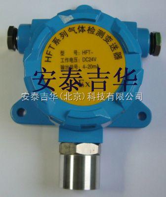 固定式氧气浓度检测器