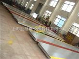 上海70T电子地磅称,数字汽车衡,动态电子地磅称