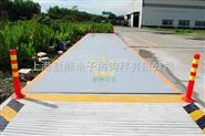 上海100T電子地磅稱,數字汽車衡,動態電子地磅稱