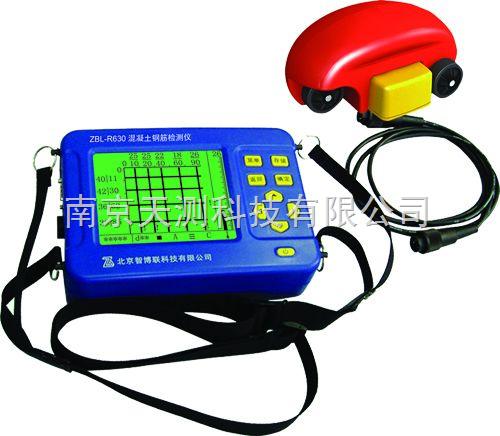 智博聯混凝土鋼筋檢測儀ZBL-R630
