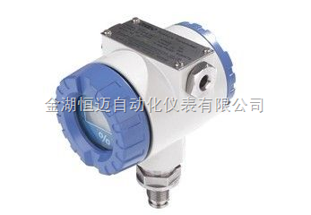 HM60防爆压力变送器