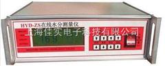 微波在線水分儀廠家價格