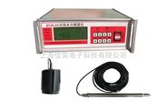 在线固体水分测定仪在线固体水分仪在线近红外水分测定仪测水仪