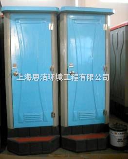 移动环保厕所销售\环保生态厕所出售\移动厕所租赁