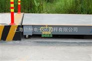 遼寧200噸電子地磅稱,數字式電子地磅,動態地磅稱