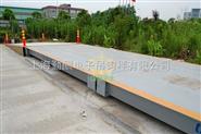 200T全數字汽車衡,數字式地磅,北京數字汽車衡