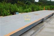 40噸全數字汽車衡,數字式地磅,北京數字汽車衡