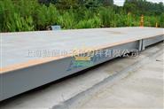 50噸全數字汽車衡,數字式地磅,北京數字汽車衡
