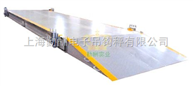 60噸全數字汽車衡,數字式地磅,北京數字汽車衡