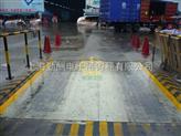 180噸全數字汽車衡,數字式地磅,北京數字汽車衡