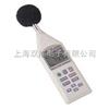 噪音计,积分式噪音计,TES-1353,TES1353