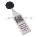 噪音計,積分式噪音計,TES-1353,TES1353