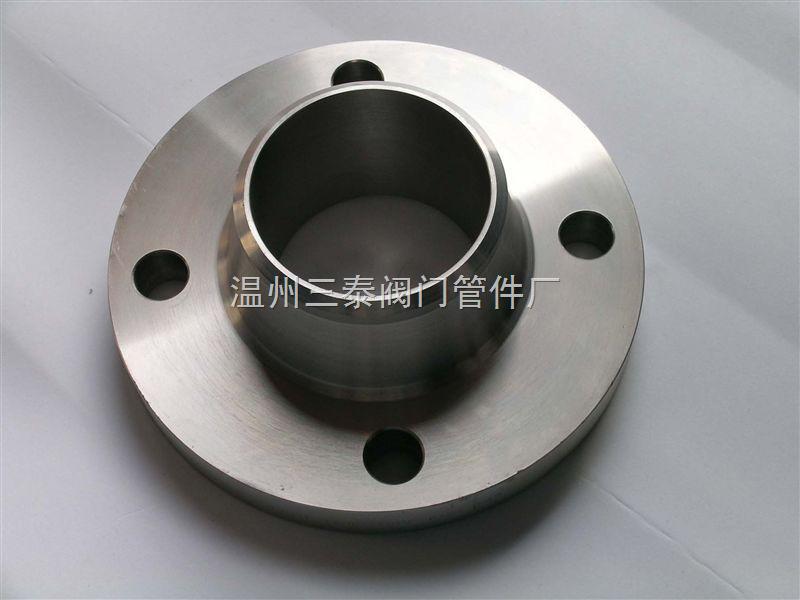 型号齐全-供应卫生级不锈钢对焊法兰