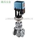 日本TLV MC-COSR-3蒸汽多功能控制阀