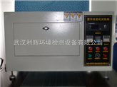 臺式紫外線檢測儀器,臺式紫外試驗箱,紫外老化試驗箱