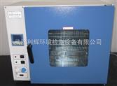 武漢干熱滅菌器,上海高溫消毒箱,天津滅菌烘箱