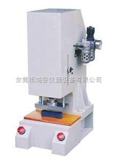 气压式自动切试片机/自动冲片机