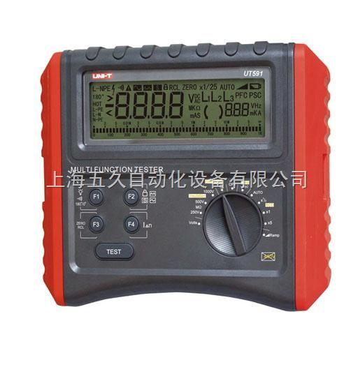 电气综合测试仪