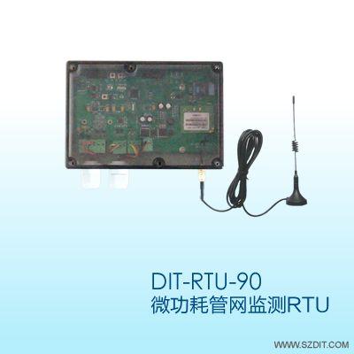 微功耗管网监测RTU