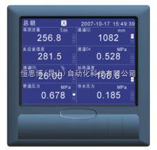 HSB-500R-蓝屏无纸记录仪