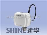 西門子風管式溫度傳感器QAM21..1..系列低價現貨供應