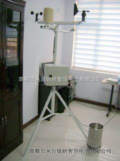 RYQ-2-农田标准7要素小型气象站