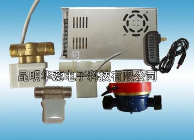 云南校园水控机,云南校园IC卡水控系统,昆明校园水控节水机