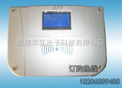 云南IC卡会员刷卡消费机  昆明IC卡打卡机   云南饭堂IC卡机