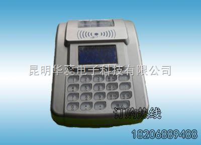 云南感应式IC卡消费器  云南思茅智能售饭  云南德宏非接触式IC卡消费器