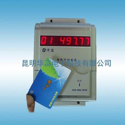 昆明刷卡式饮水机 IC卡饮水收费控制系统