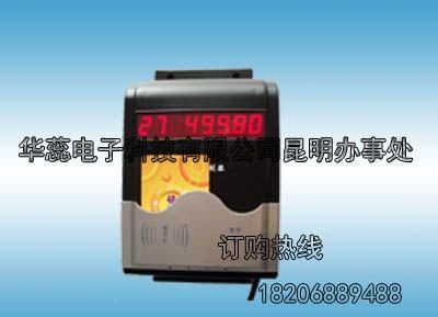 广西刷卡IC卡饮水机管线机 云南昆明节水IC卡饮水机