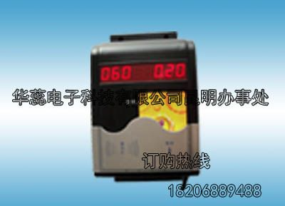 云南IC卡洗衣机扣费器-丽江感应式洗衣机收费器