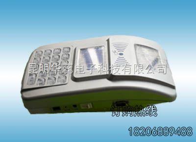 云南文山刷卡机 红河非接触式IC卡消费机 云南大理智能饭卡机