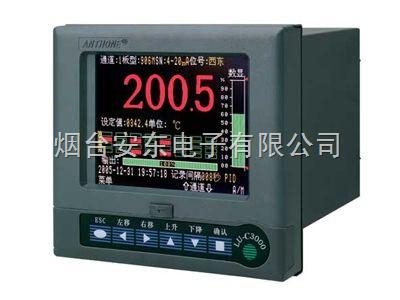 烟台安东长期供应LU-R3000彩色液晶显示控制无纸记录仪