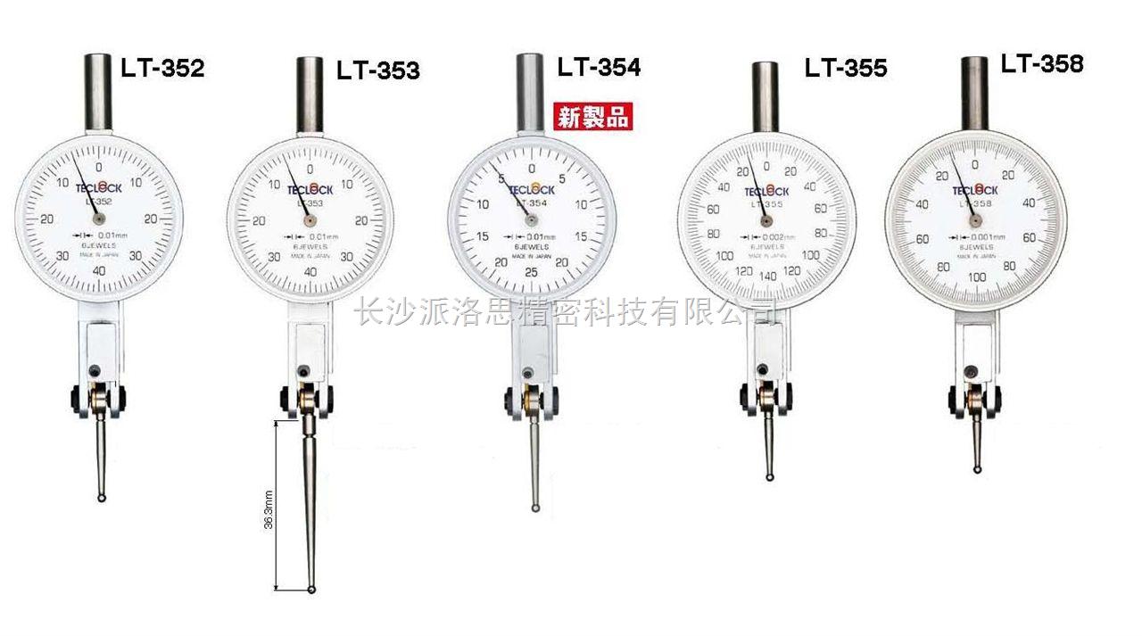 LT352 LT353 LT354 LT355 LT358-自动离合器指针式量表